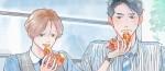Akata nous annonce la sortie de deux Boy's Love