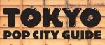 Visitez le Tokyo urbain avec le Tokyo Pop City Guide chez Hachette Heroes