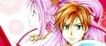 Reprise du manga Arata au Japon