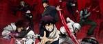 Anime - Blood Blockade Battlefront & Beyond - Episode #12 - L'ILLUSION DANS L'ŒIL DU SPECTRE, PARTIE 2