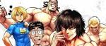 Le manga Kengan Ashura à paraitre chez Meian