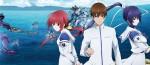 Anime - Muv-Luv Alternative - Episode #1 – Le quotidien du monde