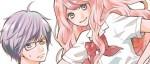 manga - Le manga 3D Kanojo - Real Girl adapté en anime