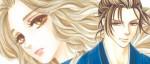Une nouvelle série pour Tomu Ohmi !