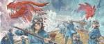 Ouverture de la chasse aux dragons chez Pika !