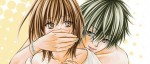manga - Hôkago Toxic, nouvelle série Chihiro Kawakami
