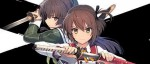 Anime - Katana Maidens - Toji no Miko - Episode #7 – Lancinement du cœur