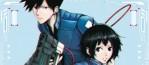 Rando Ayamine scénarise un nouveau manga