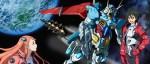 Mobile Suit Gundam Reconguista in G arrive en Blu-ray chez @Anime