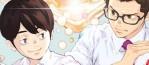 Des défis culinaires lycéens dans le nouveau manga de Gatô Asô