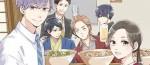 Maki Usami lance une tranche de vie culinaire