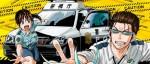 Ryûhei Tamura de retour dans le Shônen Jump avec un nouveau manga