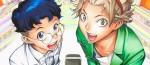 Un nouveau manga pour Takeshi Obata