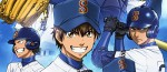 Anime - Ace of Diamond second season - Episode #18 – Il est bon, ce gars-là