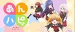 Anime - Anne-Happy - Episode #1 – 7 avril, jour de rentrée des pas de chance