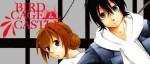 Découvrez un extrait du manga Birdcage Castle