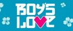 Boy's Love fait le plein de nouveautés pour sa collection Hana