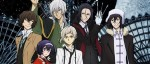 Anime - Bungo Stray Dogs - Saison 3 - Episode #1 - Dazai et Chûya à leurs 15 ans