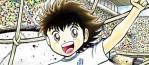 Nouvelle date pour le manga Captain Tsubasa Kids Dream chez Glénat