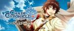manga - Interview de Masashi Kudo (Chain Chronicle, Bleach, Hayate, Ikkitousen...)