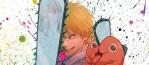 Résultats des 66e Shôgakukan Manga Awards