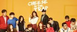 manga - Dossier - Cheese in the trap