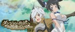 manga - Une saison 2 et un film original pour Danmachi