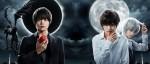 Drama - Death Note - TV - Episode #3