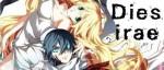 Anime - Dies Irae - Episode #11 – Le facteur d'auto-destruction
