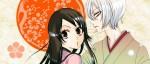 Retour de Divine Nanami dans le Hana To Yume