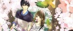 Aperçu du manga Don't worry, Be happy! chez Akata