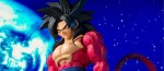 Une S.H. Figuarts de Son Goku basée sur Dragon Ball GT