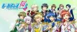 Anime - Dream Festival R - Episode #8 – Rencontre avec les fans de Dear Dream !