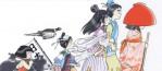 Fables et légendes japonaises à paraître chez Ynnis