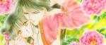 Le manga Fushigi Yugi arrive en numérique