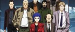 manga - La saga Ghost in the Shell Arise, diffusée sur Game One