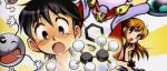 Découvrez un extrait du Guide Manga sur les bases de données