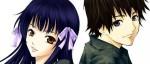 Kouji Seo revient chez Pika avec Half & Half