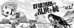 manga - Hinowa ga Yuku!, nouvelle série de Takahiro