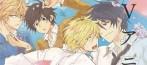 Le manga Hitorijime My Hero adapté en animé