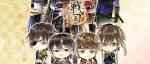 Anime - Ikemen Sengoku - Episode #6