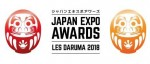 Japan Expo Awards 2018 : la sélection manga