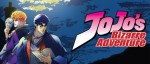 Jojo's Bizarre Adventure bientôt en DVD chez Warner