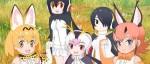 Anime - Kemono Friends 2 - Episode #1 – Au-delà des souvenirs