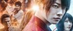 Un trailer pour le dernier film de la saga live Kenshin le Vagabond