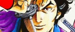 Le récit historique d'un justicier dans le nouveau manga de Yûsuke Ochiai