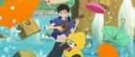 manga - Le film Lou et l'île aux sirènes, primé au Mainichi Film Awards