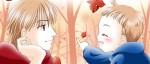 manga - Chapitre de manga à lire en ligne du 26 octobre 2016