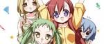 Anime - Maesetsu! Opening Act - Episode #2 - Episode 2