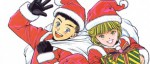 Manga-News vous souhaite un Joyeux Noël 2015 !